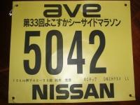 CIMG1588.JPG