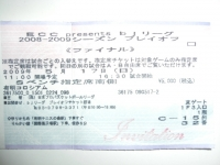 CIMG2073.JPG