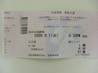 CIMG2495.JPG